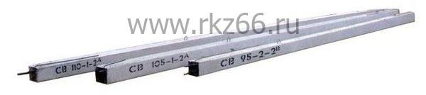 Стойки СВ 110, 95, 105, 164 для высоковольтных линий