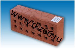Отгружен кирпич рядовой в г. Каменск – Уральский, для строительства многоэтажных домов.