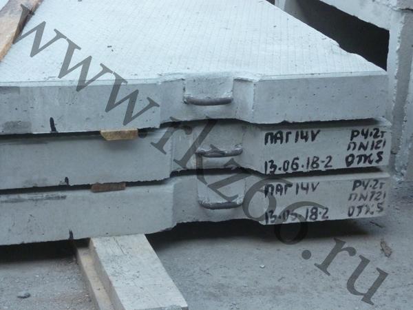 Отгружена плита аэродромная ПАГ 14 ГОСТ 25912.1-91