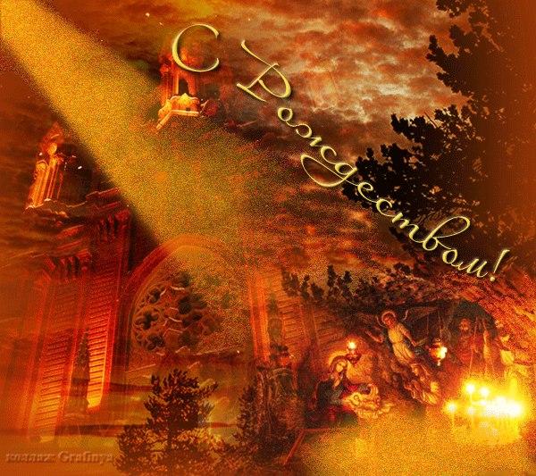 Поздравляем с Новым Годом 2015 и Рождеством Христовым