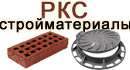 Строительные материалы от Ревдинского кирпичного Союза